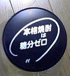 DSC00723