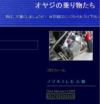 20000hit_a.JPG